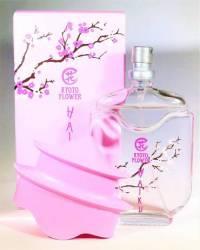 Avon Haiku Kyoto Flower Eau de Parfum Spray